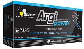 OLIMP ARGI POWER (120 КАПС.)